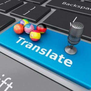 Professionel oversættelse af høj kvalitet